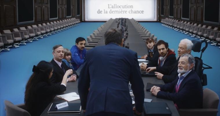 Film Exposure_Gaz de France8