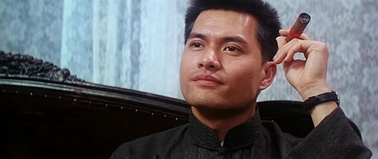 Film Exposure_Lord of East China Sea