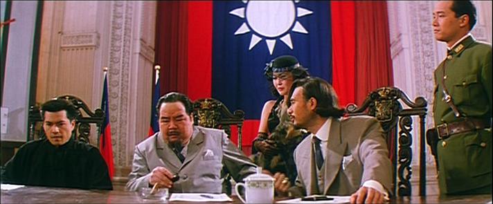 Les trois grands parrains de la Bande verte rencontrent le Kuomintang pour préparer la défense de Shanghai face aux forces japonaises
