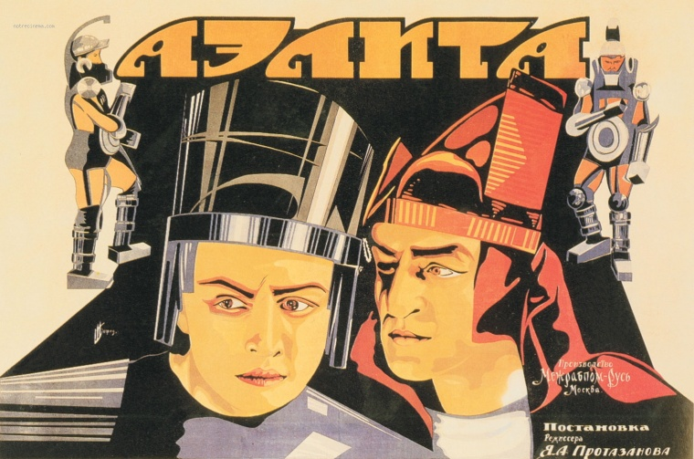 Film Exposure_Aelita