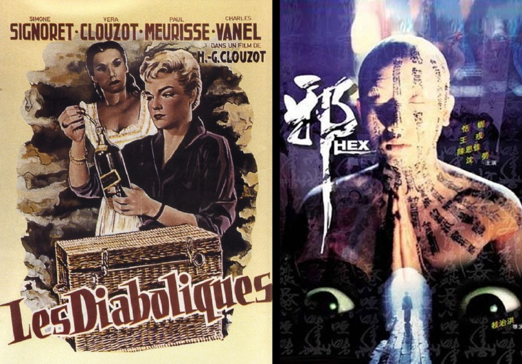 Film Exposure_Split Screen_Les Diaboliques_Hex