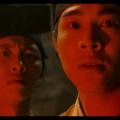 Swordsman 2 – Wu6