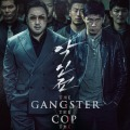 the-gangster-the-cop-the-devil-poster-1